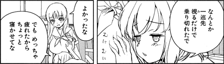 saki-166-005-04_05