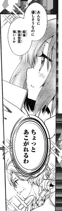 toki-002-037-01