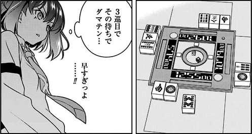 saki-185-011-03_04