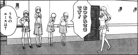 saki-159-002-01