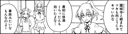 saki-166-003-06