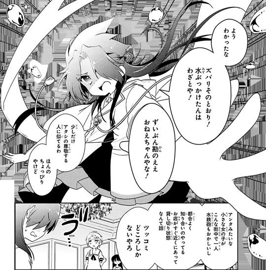 toki-011-018-01_02