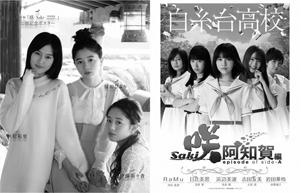 yg030-03-poster