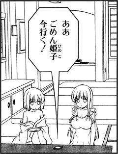saki-159-011-04