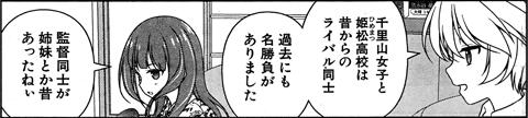 saki-158-009-03