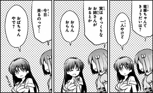 toki-015-022-01_03