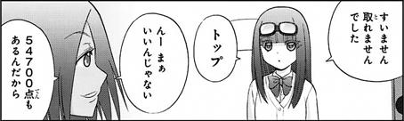 sinohayu047-004-05