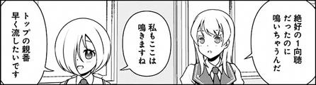 saki-175-004-04