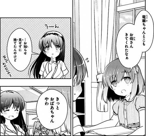 toki-016-016-01_03