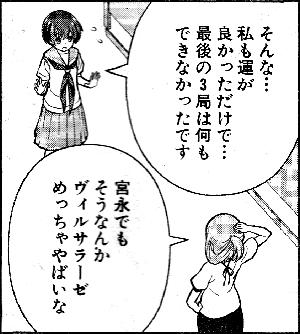saki-154-002-05