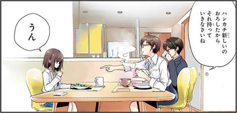 toki-001-004-03