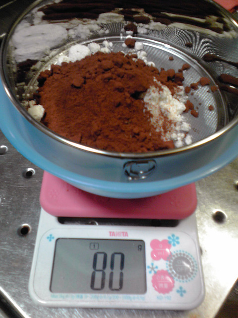 Gnâteau au chocolat-005