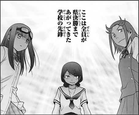 sinohayu-44-025-01
