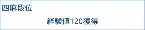 sakicup10-item-exp