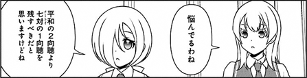 saki-176-009-02
