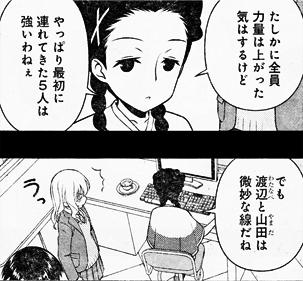 saki-171-011-04_05