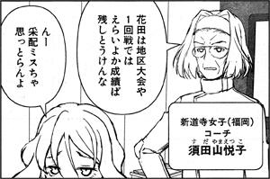 saki-159-014-02