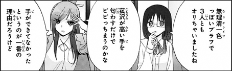 sinohayu047-020-01