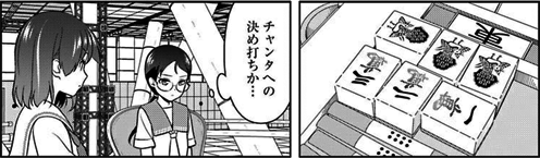 saki-192-016-01_02