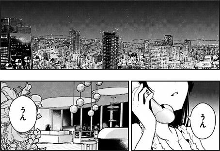 toki-010-002-01_03
