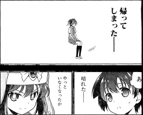 saki-148-009-01_03