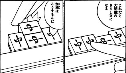 obaka-037-04-05_06