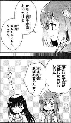toki-002-034-03_04