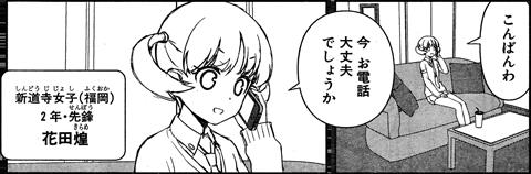 saki-159-006-04_05