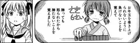 saki-001-029-03_04