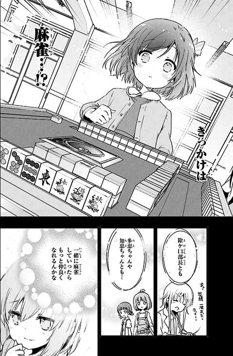 toki-009-022-01_04