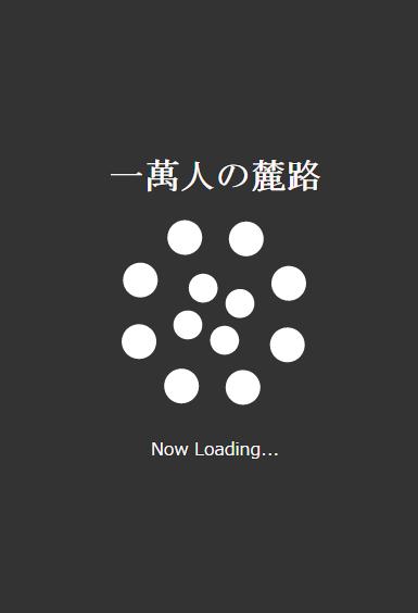 loading-ld