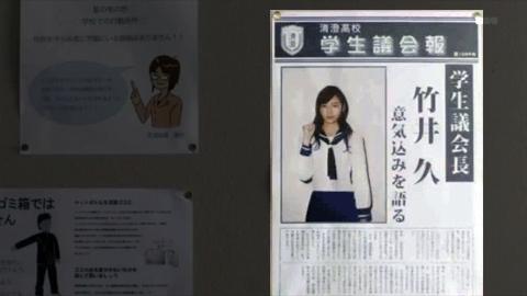 saki-drama-01-0000-1b