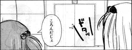 saki-154-010-2