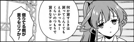 saki-174-010-01