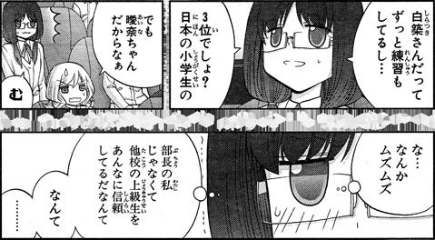 sinohayu-032-023-06_08