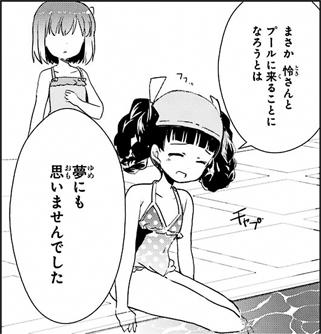toki-010-023-05
