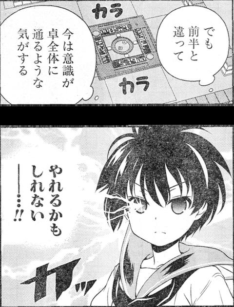 saki-149-011-05_06