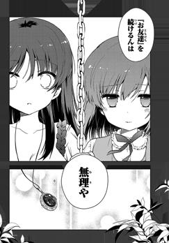 toki-006-042-01_02