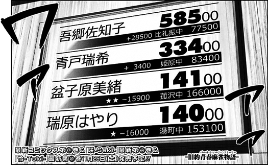 sinohayu-050-001-01