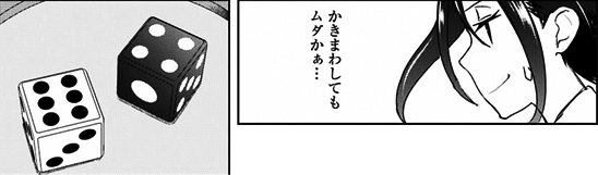 saki-184-009-05_06