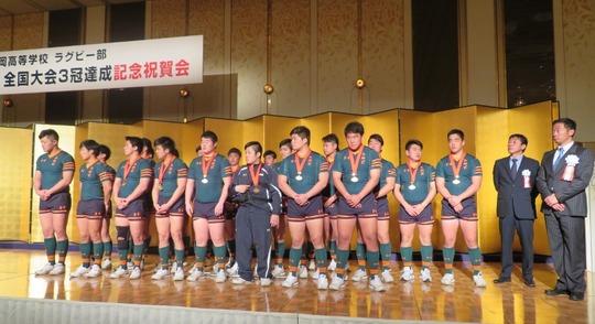 東福岡高校祝賀会1