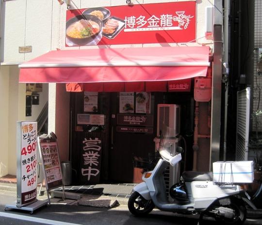Due Italianらぁ麺2