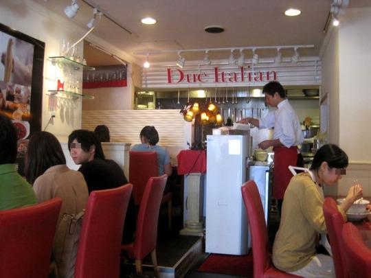 Due Italianらぁ麺7-2