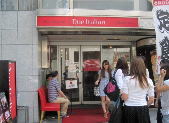 Due Italianらぁ麺4