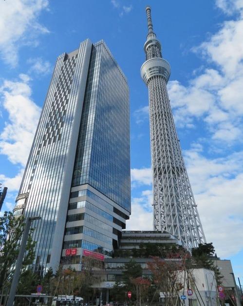 One@Tokyo1
