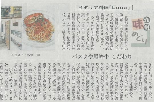 Luca (1024x677)