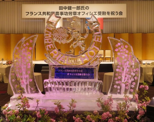 帝国ホテル田中ムッシュ5