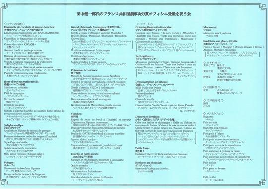 田中ムッシュ3 (1280x903)