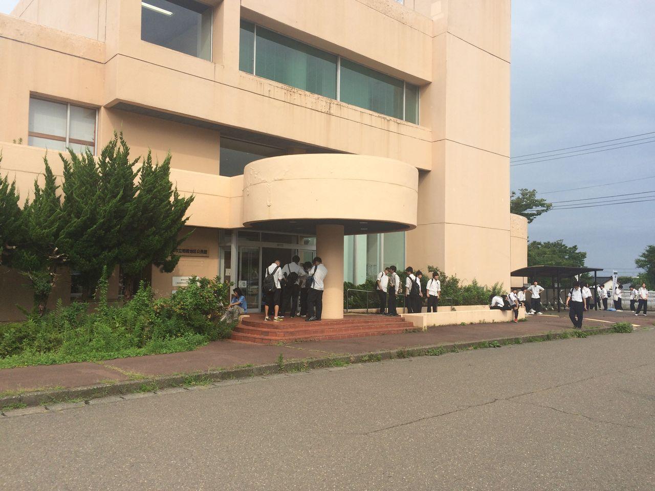 久比岐高等学校