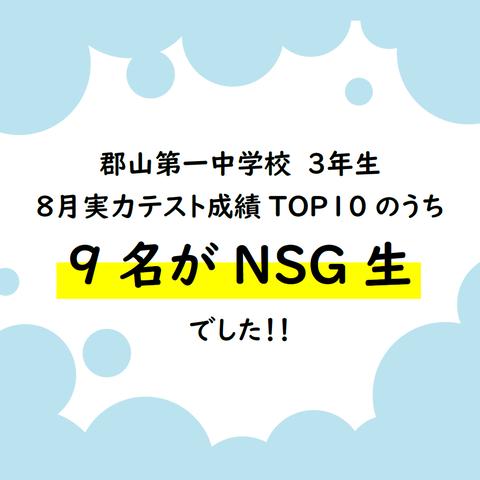 202009福島実テ画像2